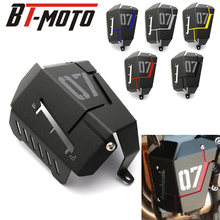 MT07 FZ07 Coolant Recovery Tank Shielding Cover For Yamaha MT-07 FZ-07 MT 07 FZ 07 2014 2015 2016 2017(China)