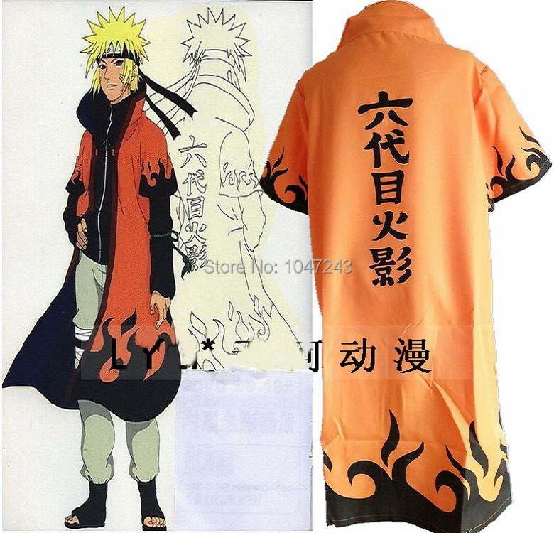 Naruto Anime Uzumaki Naruto 6th Hokage Cosplay Clothes