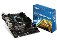 MSI B250M PRO-VDH LGA1151 Interface Commercial Series The motherboard supports the I5 7500