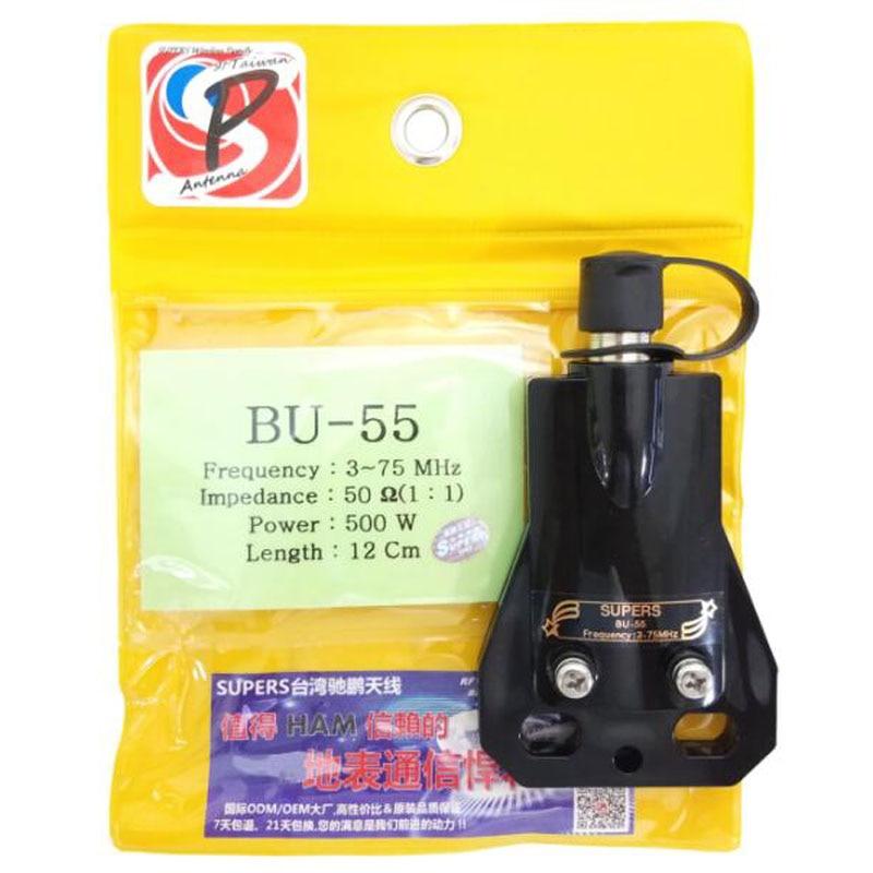 BU-55 BU55 bricolage antenne Balun 12 cm connecteur MJ (1:1) 3-75 MHz 500 watts SSB/HF Balun commutateur d'antenne Super accessoires