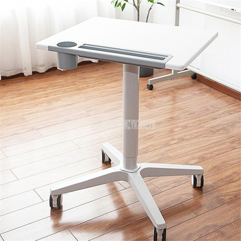 Movable Laptop Desk With 4 Wheel Height Liftable Bed Side Table For Laptop Desk Notebook Stand Tray Aluminum Alloy Base UP110