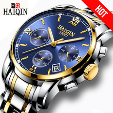 HAIQIN Mens Watches watch men sport/Mliltary/Gold wristwatch mens watches top brand luxury relojes hombre Fashion NEW