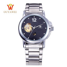 купить 2016  Watches Men Luxury Top Brand OUYAWEI Mechanical Watch Fashion business Sapphire sport casual Wristwatch relogio masculino по цене 1506.09 рублей