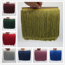YY-tesco 10 Yards 20cm Wide Lace Fringe Trim Tassel Trimming For DIY Latin Dress Stage Clothes Accessories Ribbon