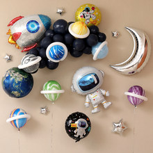Space series foil balloon HAPPY BIRTHDAY party decoration earth planet explore protect environment theme moon stat(China)