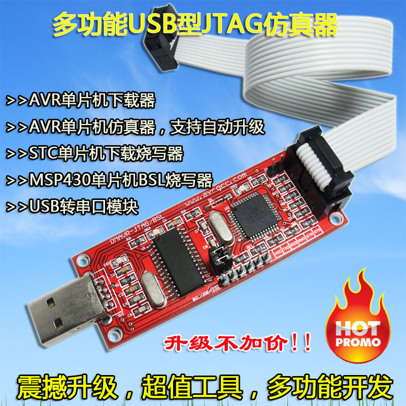 With video AVR USB microcontroller emulator JTAGICE JTAG 2015 upgraded version of compact type avr jtag usb emulator downloader for programme testing support avr jtag ice atmega