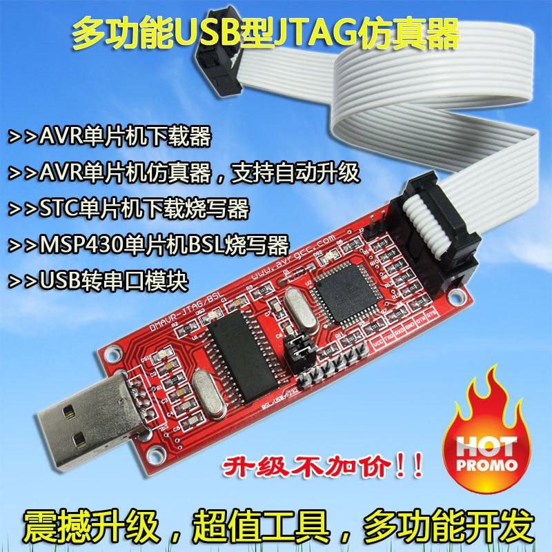 With video AVR USB microcontroller emulator JTAGICE JTAG 2015 upgraded version of compact type avr jtag usb debugging emulator downloader deep blue