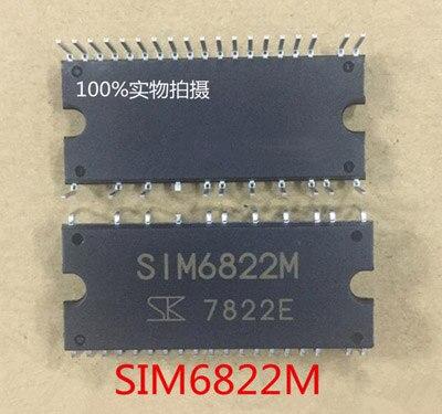 2PCS/LOT SIM6822M SIM6822 6822M New DIP-40 SIM40 DC Motor Module