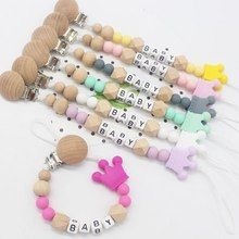 Silicone Bead Teething Pacifier Clip Wood Beads Nursing Clip Baby Shower Gift(China)