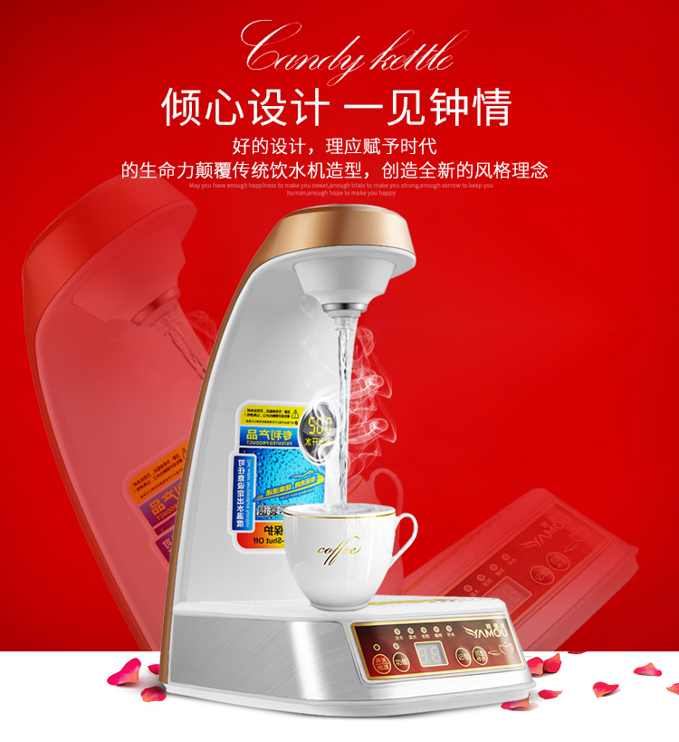 Water Dispenser Type Benchtop Intelligence Household Bottled Speed Of Water Current Heat Automatic  Machine Desktop 6