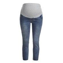 ARLONEET, Стрейчевые Женские повседневные джинсовые штаны, рваные джинсы для беременных, штаны для беременных, брюки для кормящих, опора для живота, леггинсы cj13