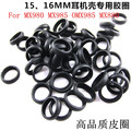 Rubber ring for earbuds 15mm 16mm MX980 MX985 OMX985 MX880