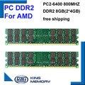 Бесплатная доставка ОПЕРАТИВНОЙ ПАМЯТИ DDR2 PC6400 800 МГц 8 Г (КОМПЛЕКТ из 2*4 ГБ) PC2-6400 только для AMD материнская плата