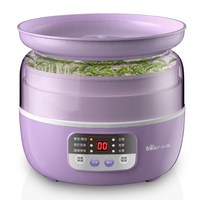 Bear Household Intelligent Bean Sprouts Machine Full Automatic Bean Sprouts Machine DYJ S6031