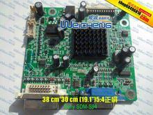 Free shipping SDM – S94 driver board l1370 715-1 – GP SDM – S94 panel/motherboard
