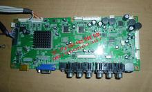 LC-26B85 motherboard CV068M1 with T260B2-P03-C01 screen