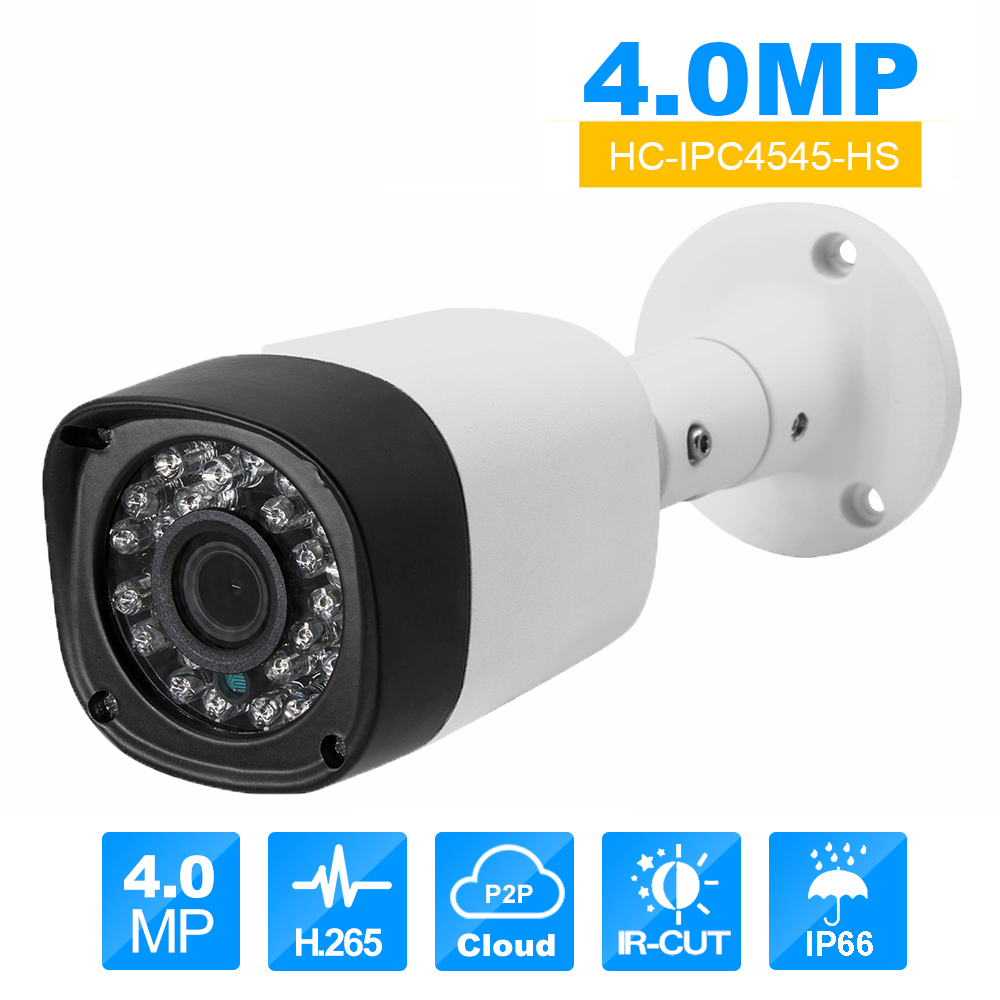 4MP HD Bullet IP Camera H.265 Metal Outdoor Waterproof Infrared Light Night Vision Motion Detect Network CCTV Camera module hd bullet 720p ip camera 1mp wifi wireless outdoor waterproof ip66 infrared night vision motion detect cctv webcam freeshipping