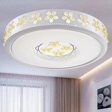 HBR ultra-thin LED living room aisle balcony hall bedroom restaurant hotel room modern minimalist cherry round ceiling light