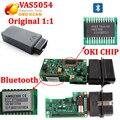 Лучший Diagostic инструмент VAS5054A ОДИС 3.03/V3.12 с OKI функция VAS5054 Bluetooth Поддержка UDS Протокол VAS 5054A оригинальный 1:1