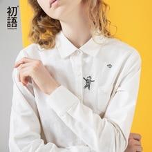 Toyouth блузки осень 2017 г. женские мультфильм Вышивка случайные свободные белый Цвет с длинным рукавом хлопковые рубашки