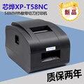 Xp-t58nc термопринтер 58 мм тепловая чековый принтер мини принтер pos принтер usb порт авто-резак