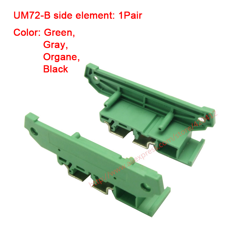 BEST US PCB Circuit Board Mounting Bracket For Mounting DIN Rail Mounting