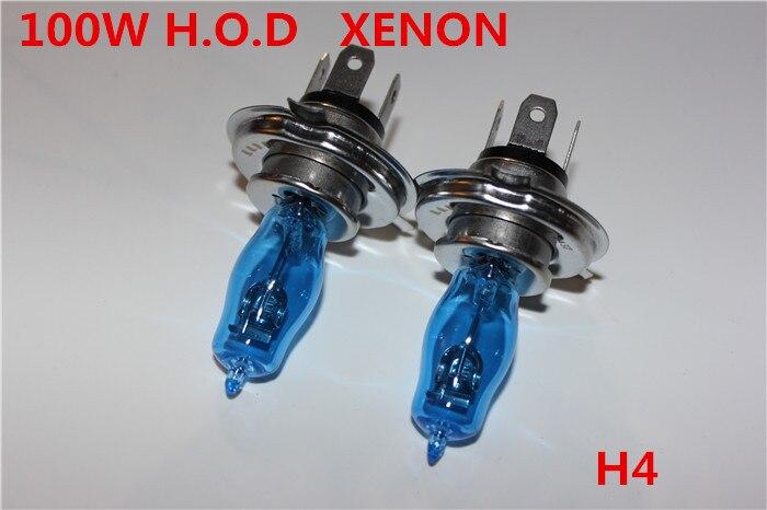 Ксеноновые лампы из Китая