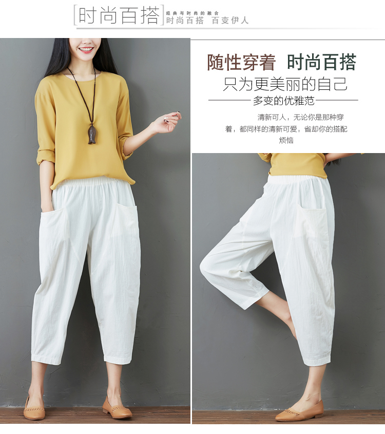 Summer Elastic Waist Cotton Linen Pocket Harem Pant Vintage Loose Mori Girl Oversized Home Tracksuit Plus Size Trouser Workout 49