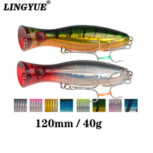 Купить с кэшбэком 2019 LINGYUE Big Popper Fishing Lure Hard Isca Artificial Baits 12cm 40g Topwater Wobbler Crankbait Pesca Leurre Pike Bait