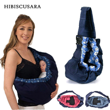 Sangle pour nouveau né, pochette pour bébé, pochette avant, enveloppe en coton pur, pour allaitement, sac de transport