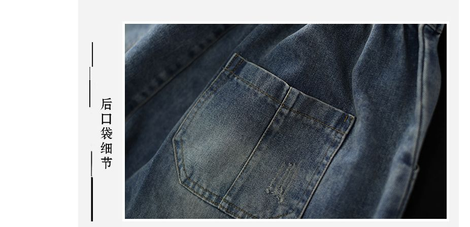 China harem jeans Suppliers