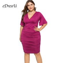 Plus Size Women Hot Pink Evening Party Dress Empire Waist Sexy V Cut Flare Sleeves Elegant Pleated eDressU LMT-FP1130