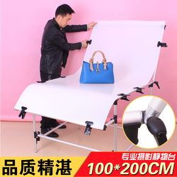 Photo Studio Photography 100 * 200cm 1X2m Shooting Table for Still Life Product Shooting Aluminum Alloy still life table CD50
