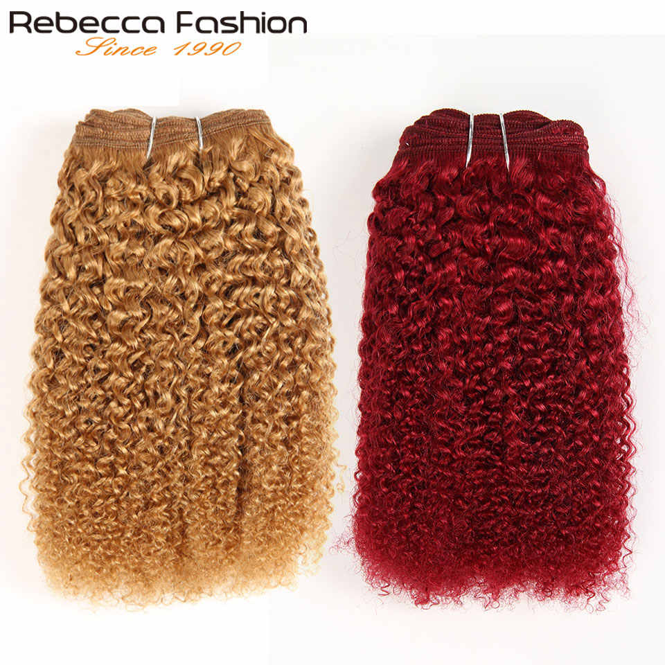 Rebecca Afro Kinky Weave Curly Hair 1 Piece Only Brazilian 100% Human Hair Weave Bundles Deal #27 #30 Red Remy Hair Extension