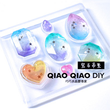 1PC Diamon Pendant Craft DIY Transparent UV Resin epoxy  Silicone Combination Molds for Making Finding Accessories Jewelry