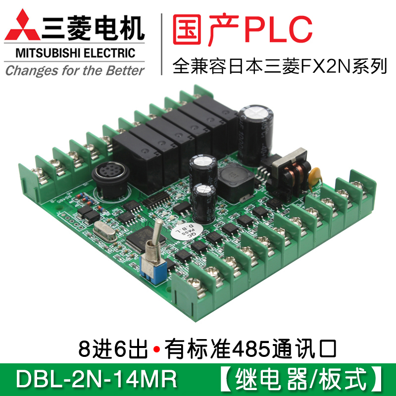 FX2N-14MR Domestic PLC Industrial Control Board Type PLC Control Board Online Download Monitoring lk1n 20mr made in china plc board plc industrial control board online download monitor text