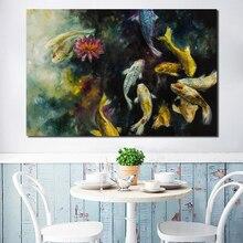 Lucky Koi Fish Wallpaper Canvas Painting Print Bedroom Home Decor Modern Wall Art Oil Poster Salon Pictures Framework
