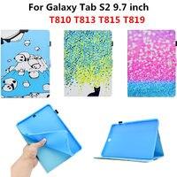 Fashion Cartoon PU Leather Case For Sasmung Galaxy Tab S2 9 7 Inch T810 T813 T815