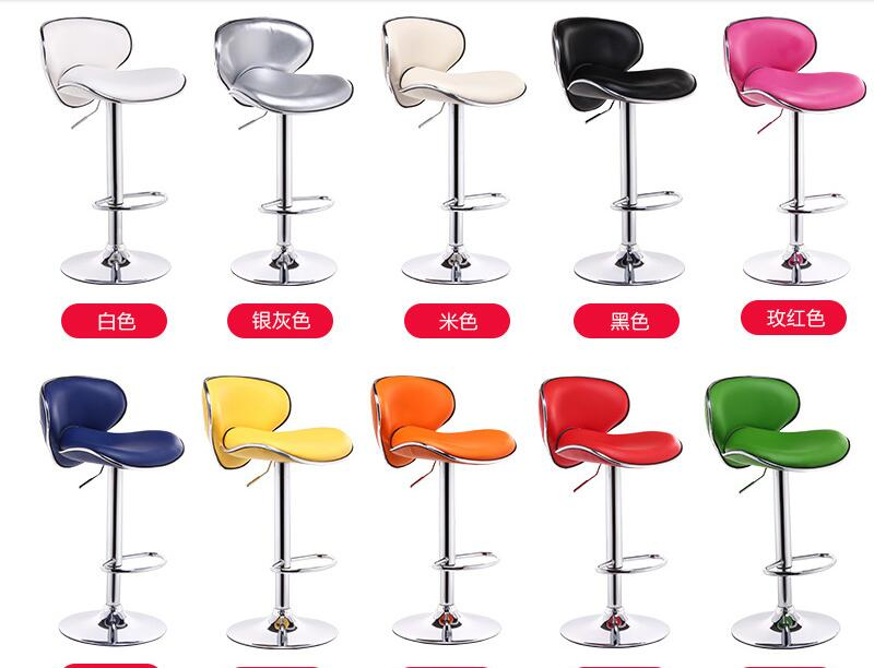 Bar Chair. European Elevating Stool.007