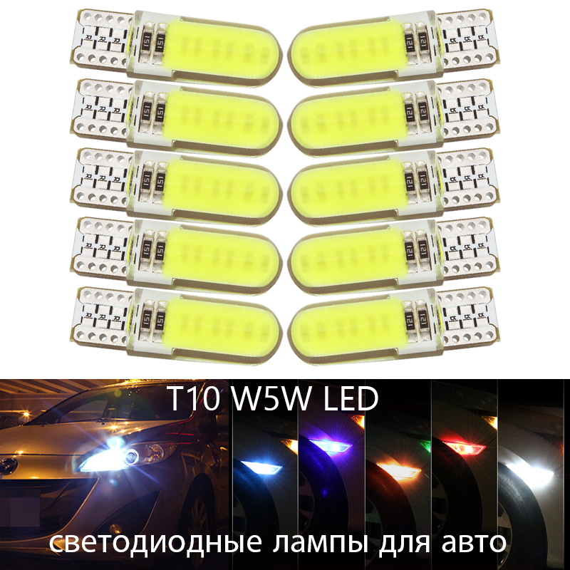 10PCS T10 W5W LED car interior light Silica gel COB marker lamp 12V 194 501 Side Wedge parking bulb canbus auto car styling free shipping 10x new t10 158 168 194 w5w 501 led side car auto light lamp wedge bulb rgb