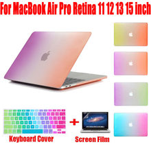 Pour MacBook Air Pro Retina 11 12 13 15 pouces mode arc-en-ciel mat dur étui de protection + arc-en-ciel clavier couverture MB02(China)