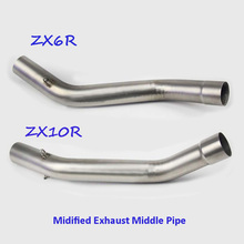 ZX6R ZX10R Motorcycle Exhaust Connect Pipe Slip on Middle Mid Modified Linking for Kawasaki