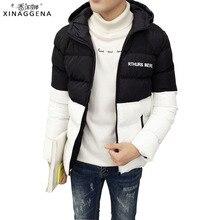 5XL Winter Parkas Men Jackets Thick Cotton Jacket Male Brand Clothing 2017 Casual Hooded Coats Men Outerwear Plus Size 4XL 5XL
