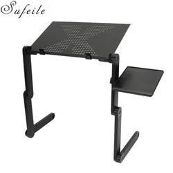 SUFEILE Алюминий ноутбука Складной Стол компьютерный стол стенд для кровати 360 градусов вращения Многофункциональный Портативный складной