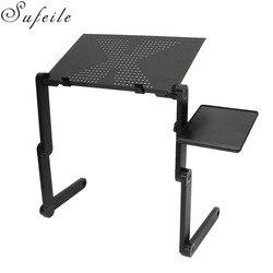 SUFEILE الألومنيوم محمول للطي حاسب آلي يوضع على الطاولة حامل مكتبي للنوم 360 درجة دوران متعددة الوظائف طاولة قابلة للطي محمولة D5