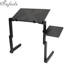 SUFEILE الألومنيوم محمول طاولة قابلة للطي الكمبيوتر حامل مكتبي للسرير 360 درجة دوران متعددة الوظائف طاولة قابلة للطي محمولة طاولة قابلة للطي D5
