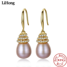 Natural Pearl Earrings 925 Sterling Silver AAA Zircon Crystal Womens Wedding Stud