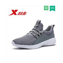 XTEP men running shoes breathable outdoor walking shoes male sport sneakers light jogging shoes for adult athletic sneakers