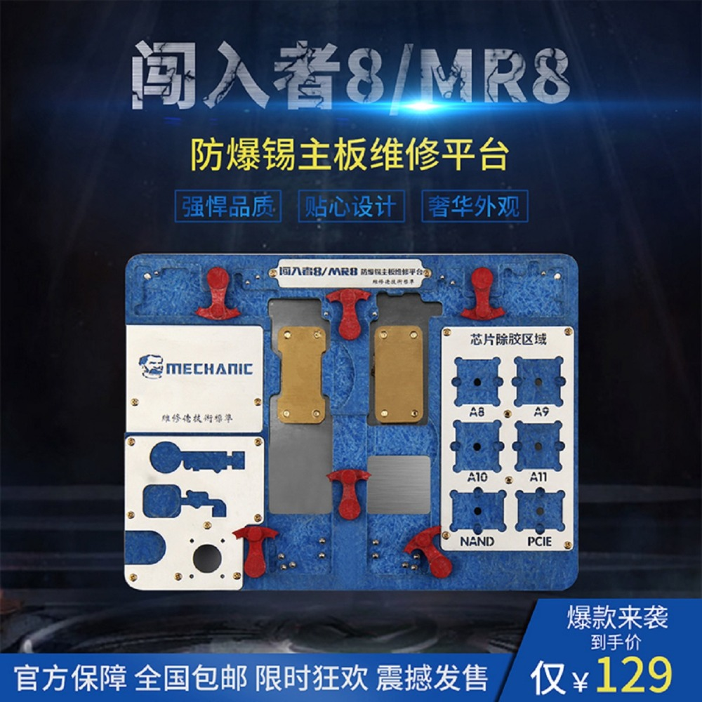 MECHANIC Newest Multi-function Explosion-proof Motherboard CPU NAND Fingerprint Repair PCB Holder Fixture For 8P/8/7P/7/6S/6P/6MECHANIC Newest Multi-function Explosion-proof Motherboard CPU NAND Fingerprint Repair PCB Holder Fixture For 8P/8/7P/7/6S/6P/6
