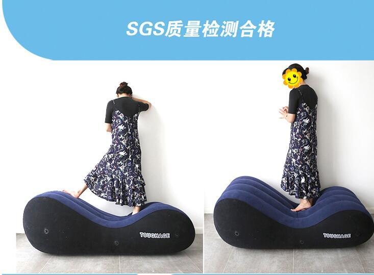 toys furniture adult discount 9